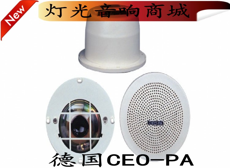German western school CEO-PAB03 constant pressure fixed resistance coaxial sucking horn Bar Cafe waterproofing sound box broadcasting