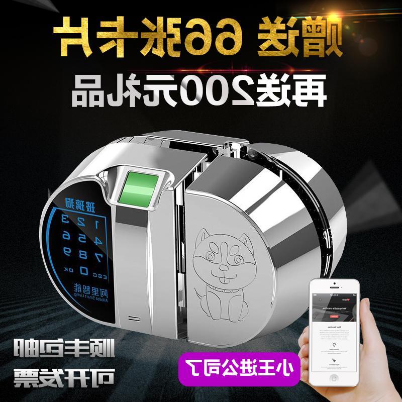 無料オフィス穴ツードアガラスドアロック指紋パスワードロック知能電子ロックのクレジットカードのロックの警備
