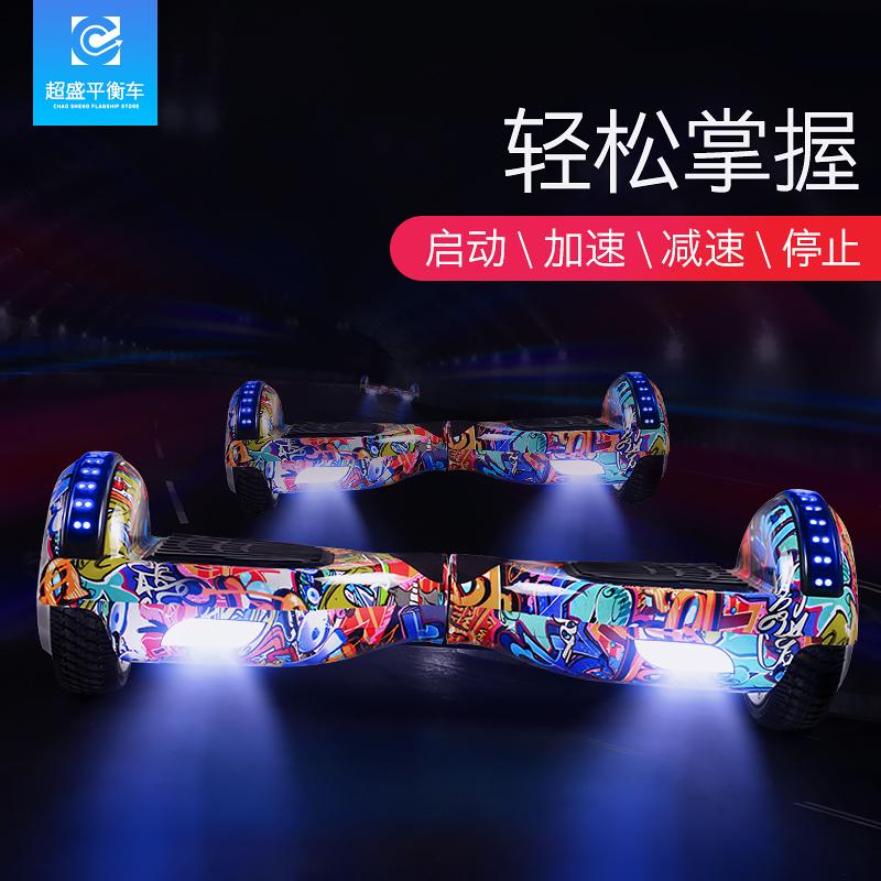 19 tommers intelligente elektriske tohjulede afbalancering af køretøjets karrosseri er terrængående køretøjer i store hjul gelænder rod