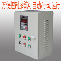 Wei Chuan constant pressure water supply frequency conversion cabinet, 1.5KW/380V frequency converter, frequency converter cabinet, one frequency power frequency conversion control