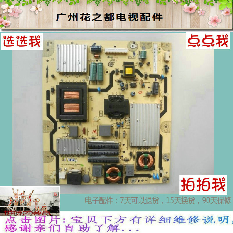 TCLL48F3390A-3D48 inch LCD TV main board, Buck board boost voltage stabilized power supply board ct918