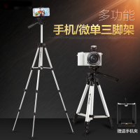 General self mobile phone Bluetooth three Android brand tripod rod bracket with Apple remote camera artifact se