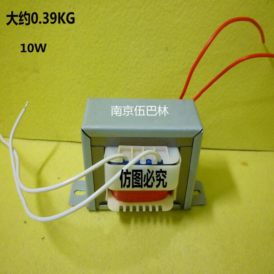 10w380vが220v電源絶縁変圧器380v転220v /電工電子変圧器10va