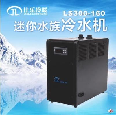 2017 automatischen heizung und kühlschrank Aquarium Aquarium fischteich Kühl - Stumm meeresfrüchte Einheit temperatur - ausrüstung