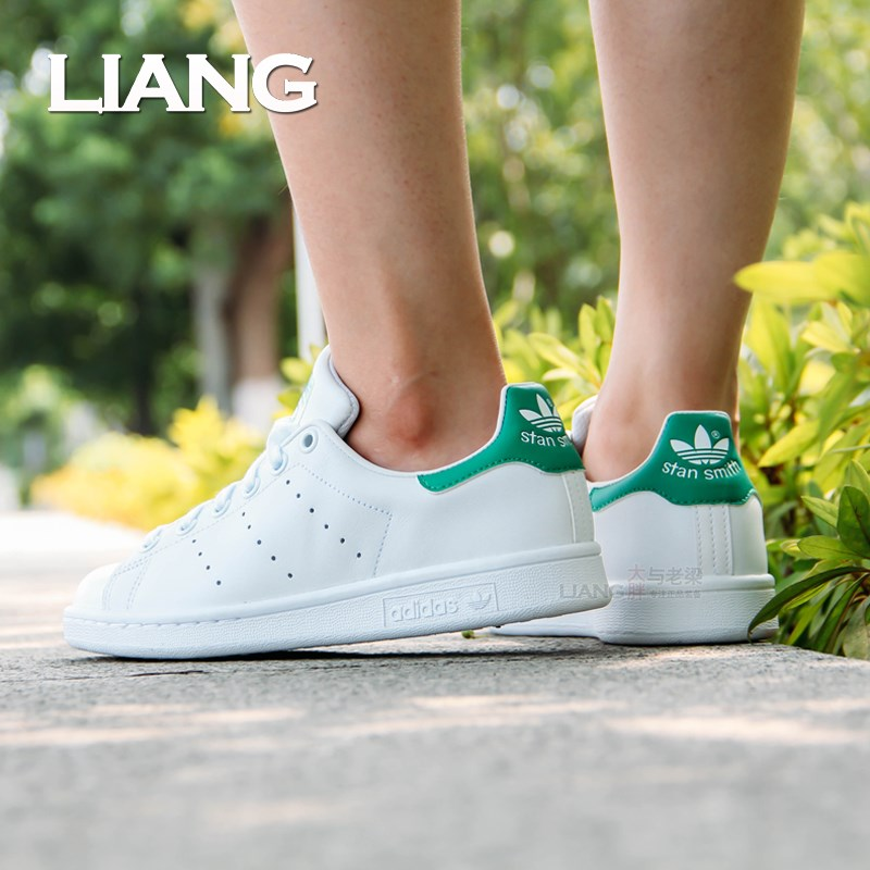Adidas AdidasStanSmith green tail Smith women's classic M20605