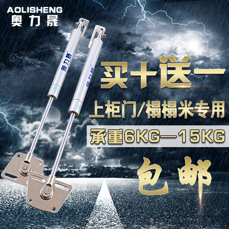 The cabinet door support rod pressure damping over tatami door cabinet cabinet pneumatic rod hydraulic gas support rod