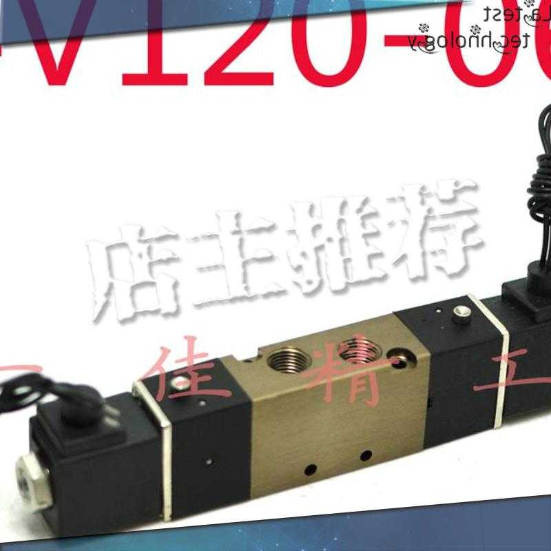 Classic and practical five solenoid valve pneumatic double electric control valve control cylinder