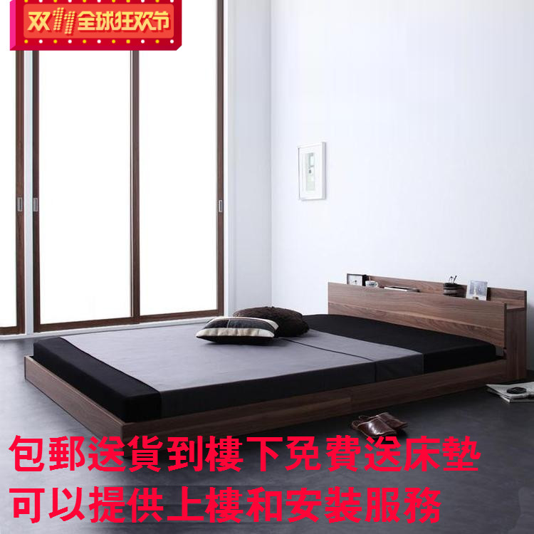 Shipping bed single bed tatami bed bedroom short low box double plate simple landing