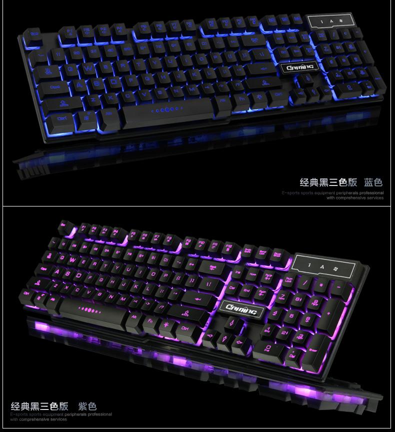 kabel - tv - maskine, tastatur og mus, der mekanisk tastatur - kontor for indenlandske digitale tastatur noter - nøgle