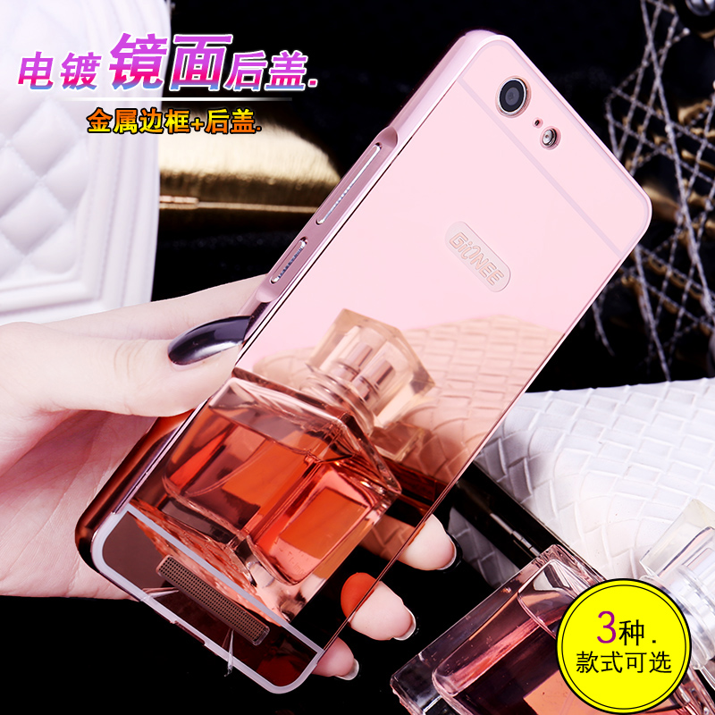 Jin m5plus mobile phone GN8001 case of Korea on the creative personality of male and female anti falling metal frame