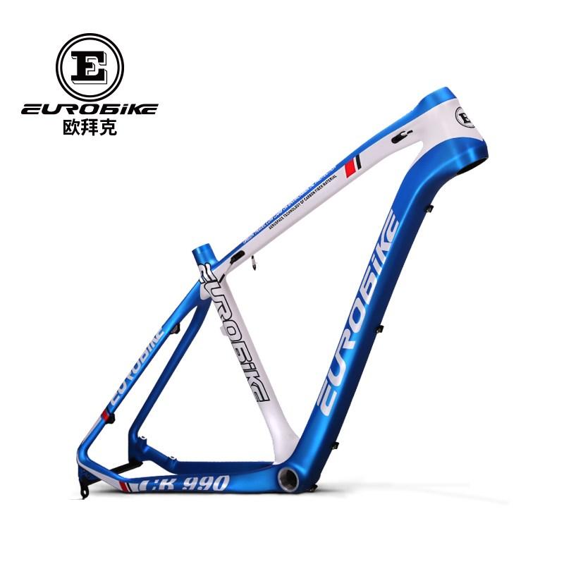 欧拜克 en fibra de carbono de bicicleta de montaña en el marco de la línea de platos de 26 pulgadas de 27,5 pulgadas del modelo de aceite