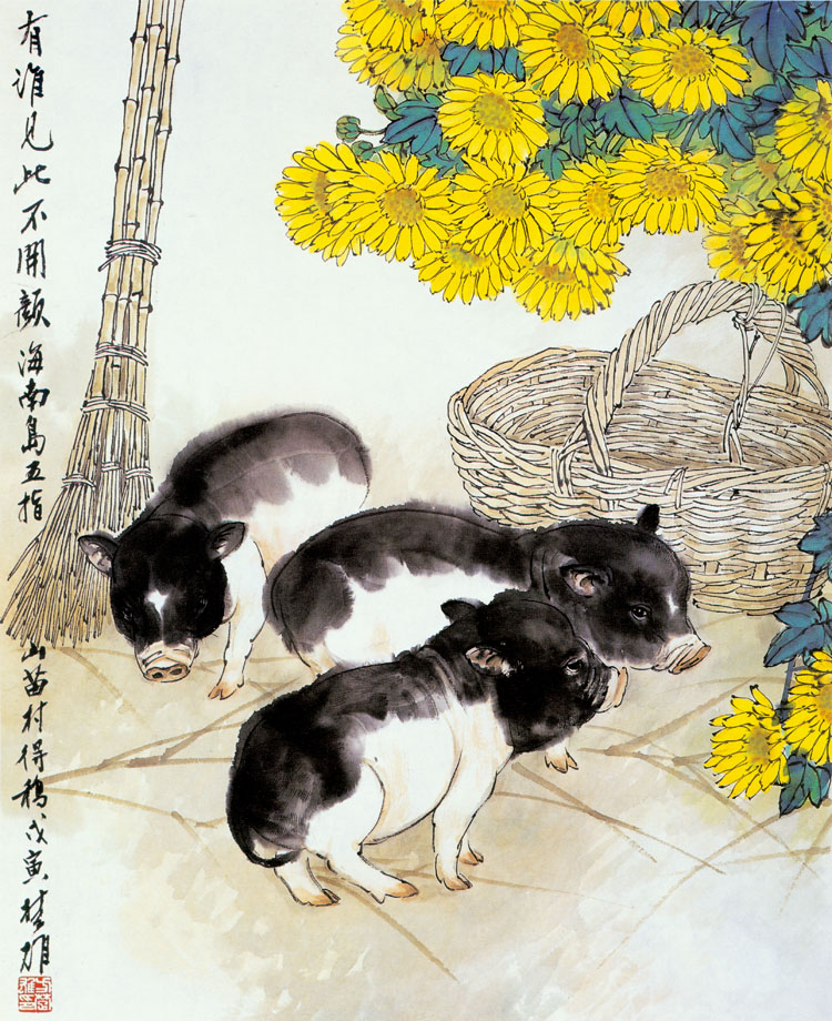 Black pig Chinese meticulous animal decorative painting porch corridor wall painting children study real core IKEA S