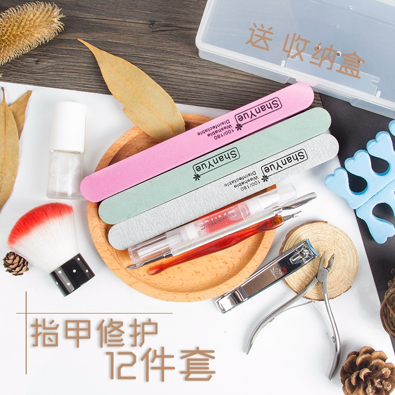 The new Manicure kits manicure Manicure Set grinding grinding sand peeling a file for personal care