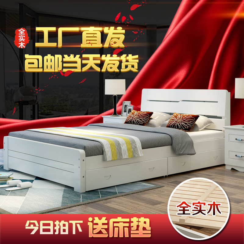Bed simple modern pine 1.8m double bed, 1.5 meters solid wood bed, single bed, 1.2 children's bed European style furniture