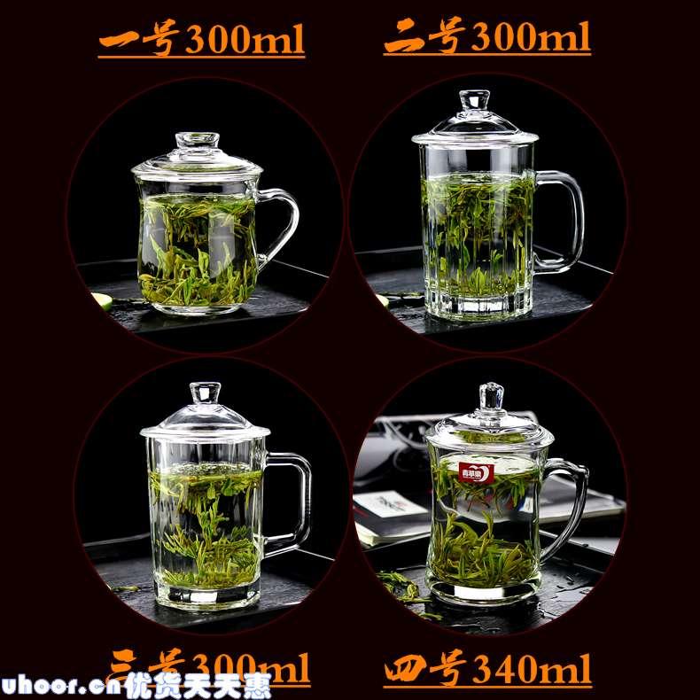 прозрачное стекло чашку с крышкой офис разделения бытовых кубок чай чай с ручкой кубок подогреваемыми утолщение