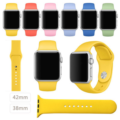 2017 New Yellow Sport Strap for Apple Watch Band for Apple W