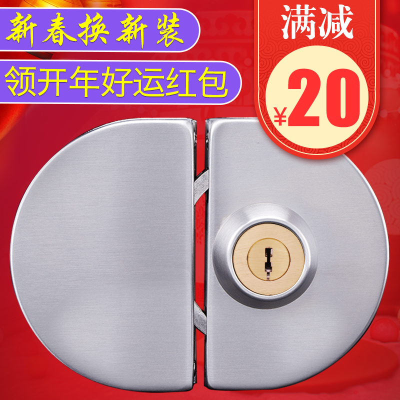 Double door glass door lock free open push pull punching central lock single tempered 304 stainless steel door office