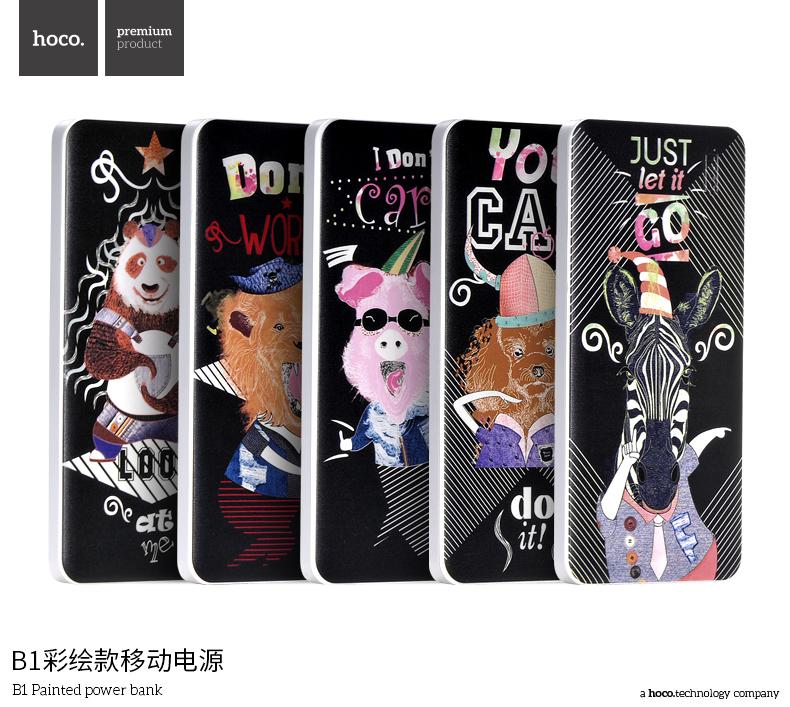Hoco浩酷专柜特价B1彩绘壳卡通图案时尚造型一万毫安双口输出兼容