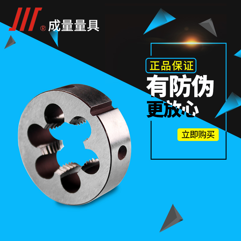 The amount of inch taper pipe thread die R1/16R1/8R1/4R3/8R1/2R3/4R1