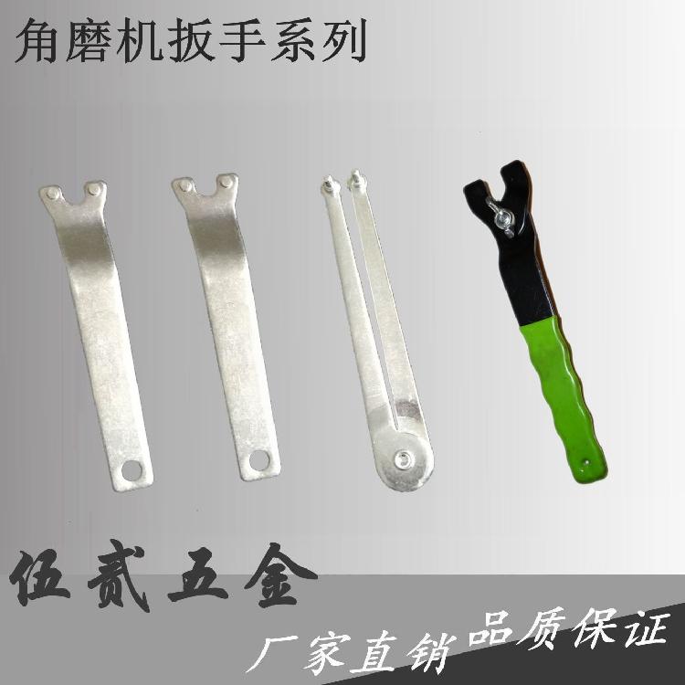 Honda úhlová bruska dvojitý pinový vidlicový elektrický zdvihák olejový kryt krytý klíč 3 4mm silný typ