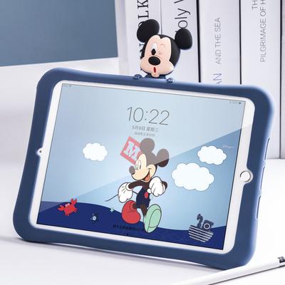 苹果ipad mini4保护套硅胶2018新款平板壳6air2全包5迷你2pro10.5