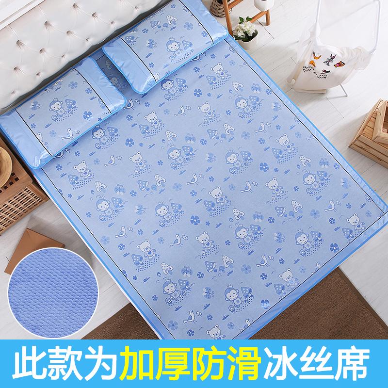 动物园 蓝 防滑配枕套
