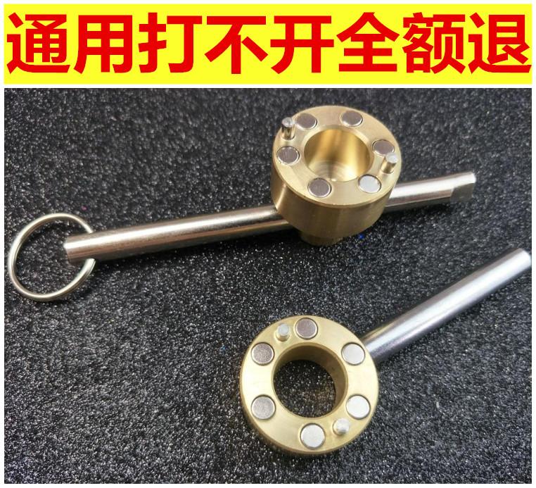 voda z kohoutku klíče, klíče 锁闭 ventily, ventily magnetické klíče před vodní ventil ventil výměna klíčů