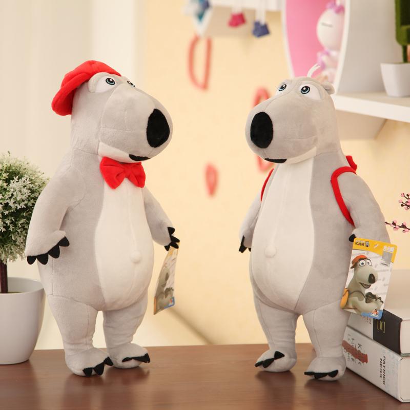 經典款28厘米正版熊倒霉熊公仔毛絨玩具婚慶結婚抱抱熊欠揍熊兒童生日禮物