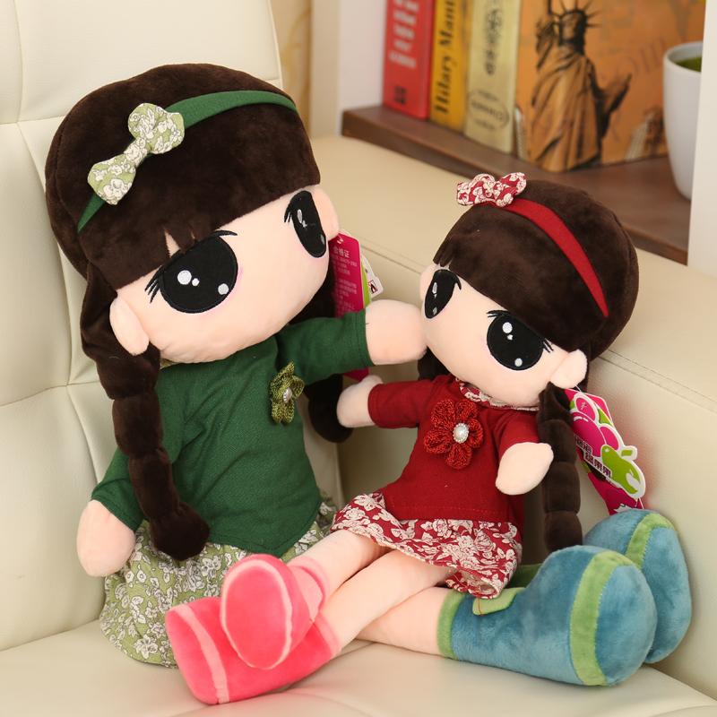 綠裙45厘米正版布娃娃乖萌朱莉婭 小女孩洋娃娃婚慶可愛兒童毛絨玩具送女生