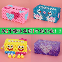 DIY handmade beaded paper towel box, paper box material package, home decoration jewelry, scattered beads weaving crafts