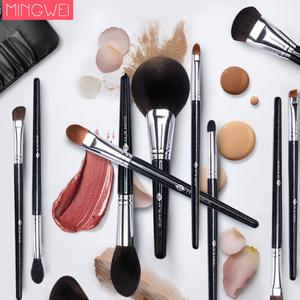 明伟骑士化妆刷套装初学者全套便携款散粉腮红修容眉刷子美妆工具