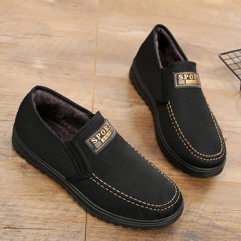 鼕季老北京布鞋男款棉