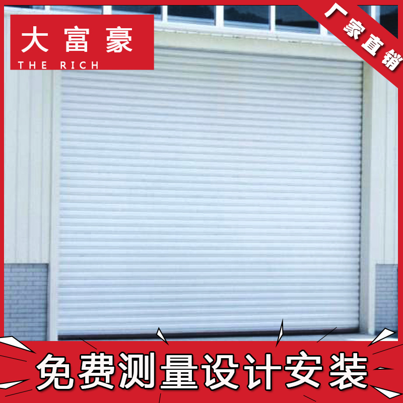 Porte coupe - feu de porte roulante à feu latéral de moteur de porte d'une porte de garage d'isolation thermique de la porte de garage rouleau porte électrique de porte roulante