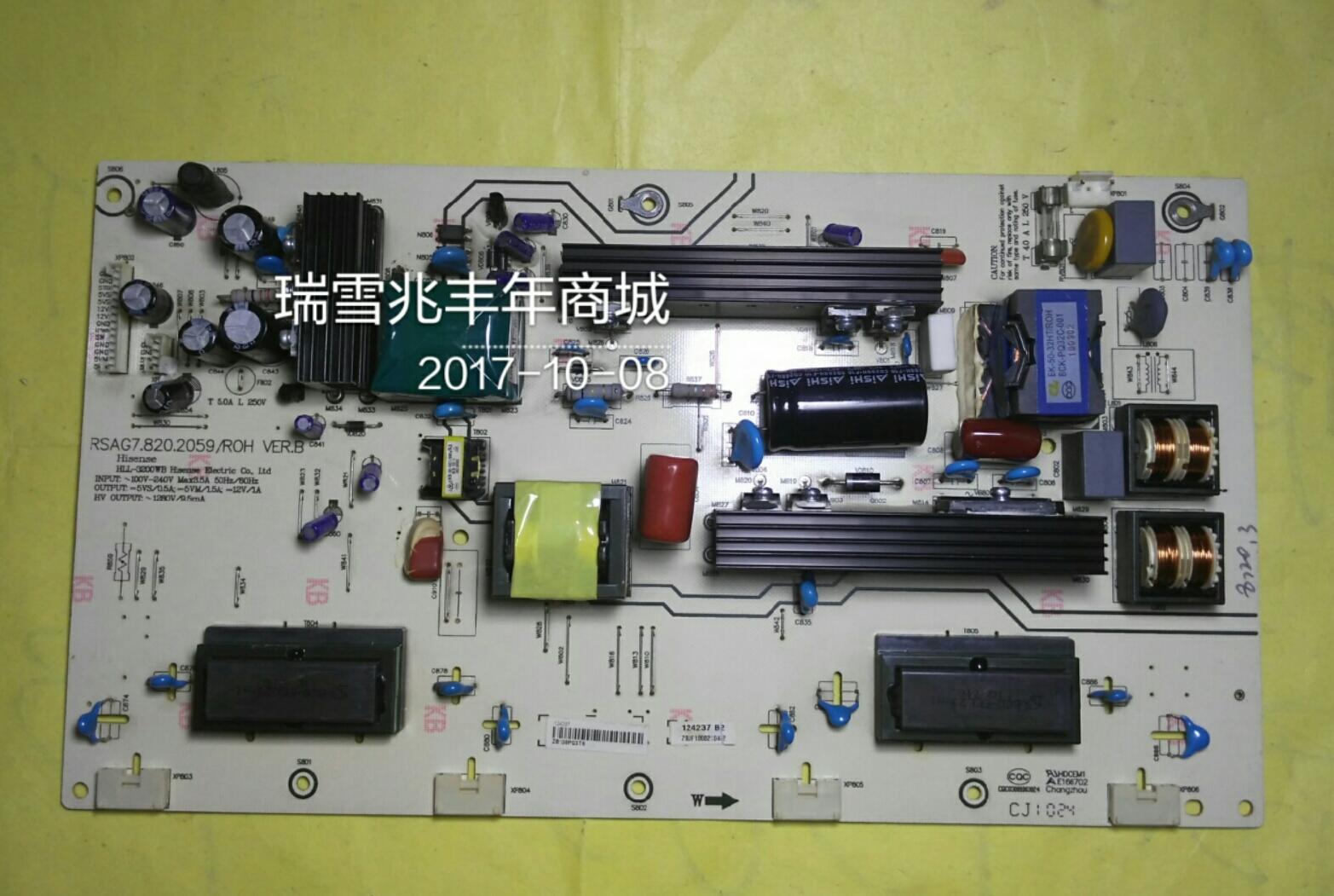 Original hisense TLM32V86KTLM32V88 RSAG7.820.2059/ROH LCD - TV macht.