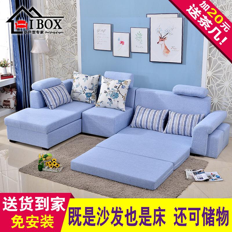καναπέ, καναπέ σύγχρονο μινιμαλιστικό μικρή γωνία αποσπώμενα πτυσσόμενα νέα μόδα στο σαλόνι μια πολυλειτουργική αποθήκευση καναπέ - κρεβάτι.