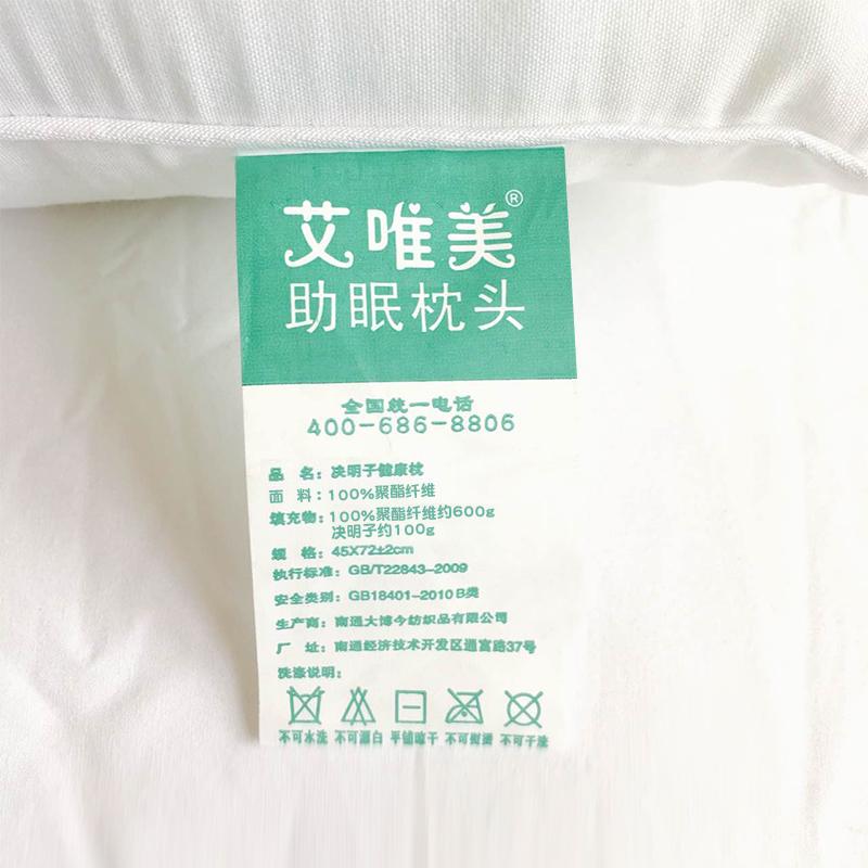 土豪金ケツメイシ枕そば殻ラベンダー保健枕護頸椎の磁力療法快眠枕に撮りに
