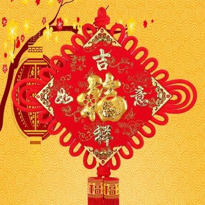 客厅中国结挂件大号 福字镇宅辟邪玄关壁挂装饰 新年喜庆春节挂饰