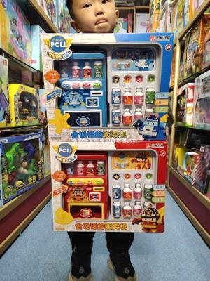 宏星珀利会说话的贩卖机自动售货机儿童过家家投币饮料售卖机玩具