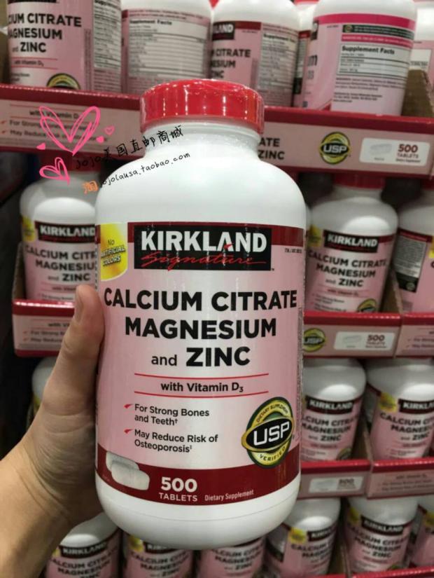 The United States Kirkland Kirk blue vitamin D calcium magnesium zinc citrate tablets 500 tablets