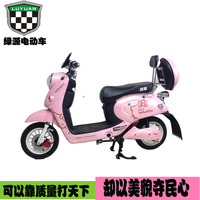 Shanghai Luyuan electric vehicle Bicycle turtle will be on the card with the new Emma 48V60V Yadi shipping City