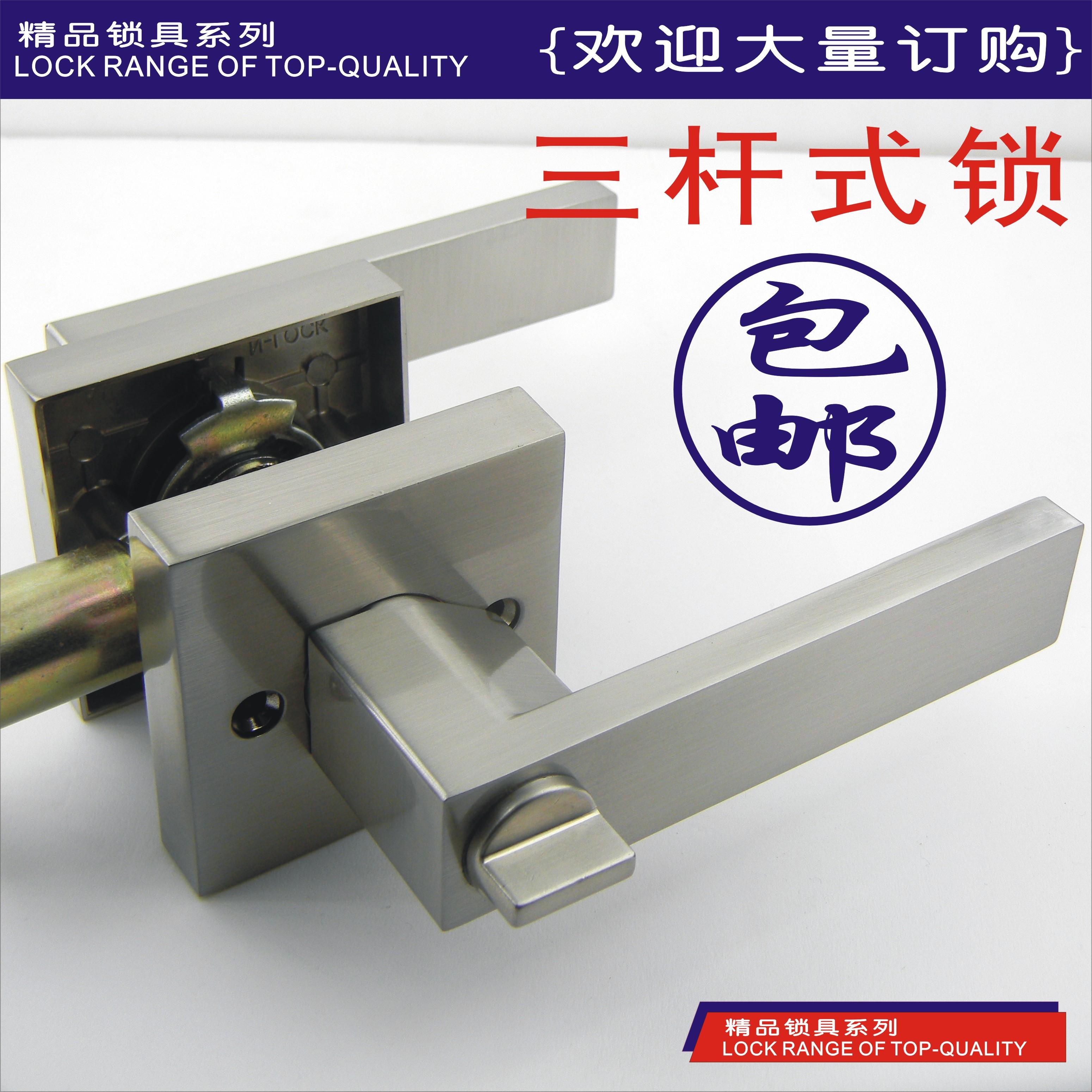lukku. - uks lukku, kolme rod alumiiniumi sulamid, roostevabast terasest, ümmarguse värava lukku ukse sees.