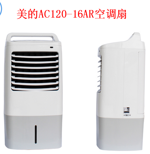 Air conditioning fan AC120-16AR beauty refrigerating humidifying movable single cold air conditioning fan