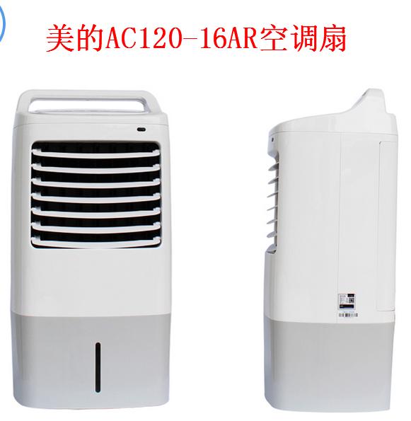 Bella la ventola dell'Aria condizionata AC120-16AR umidificazione del Mobile di raffreddamento la ventola dell'Aria condizionata