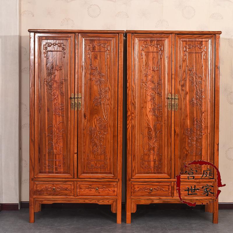 L'armoire vestiaire Elm gravé en bois de meubles anciens chinois armoire armoire armoire spécial