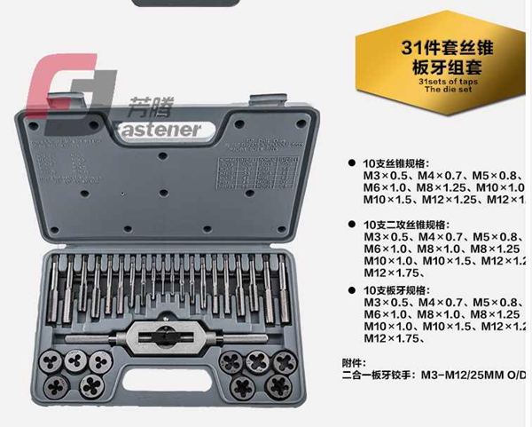 12 pieces of 20 pieces of 40 pieces of tap and die set hand wire power wrench diestock metric screw set