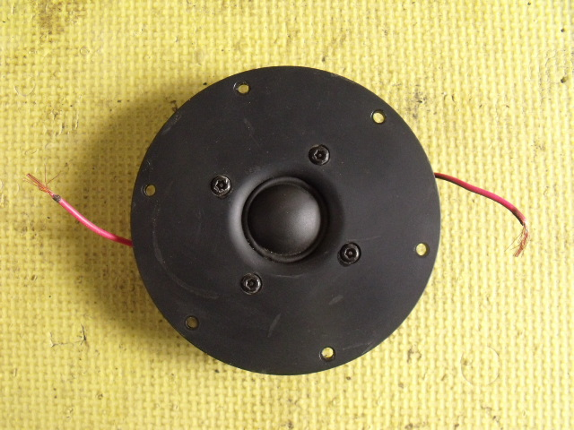 A new speaker disassemble silk film althorn price