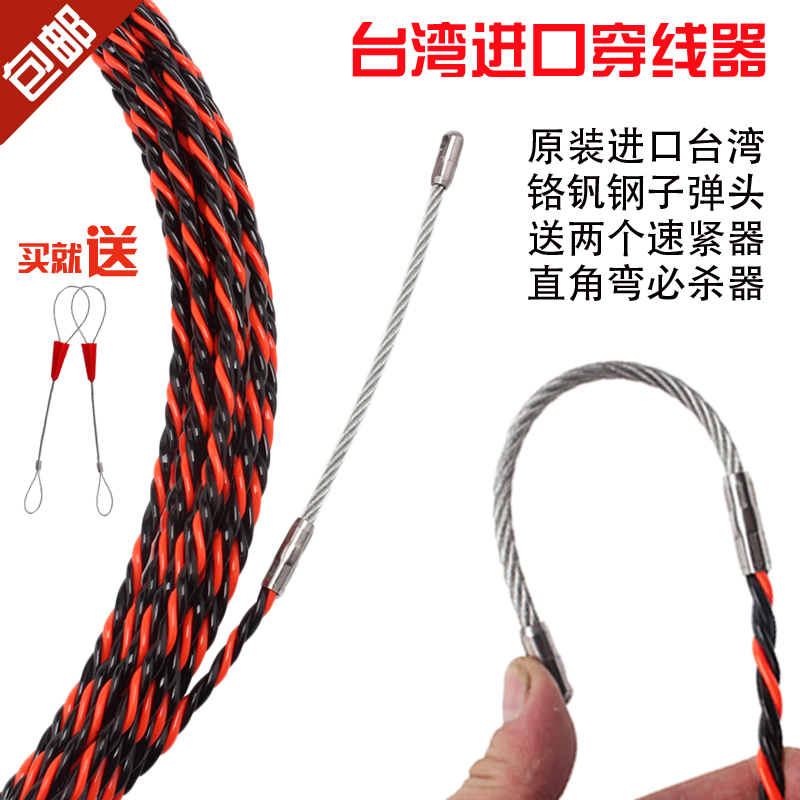 Lead wire tube home electrical plastic cable wire stripping pliers 10m rectangular tube steel 20m in shipping threader