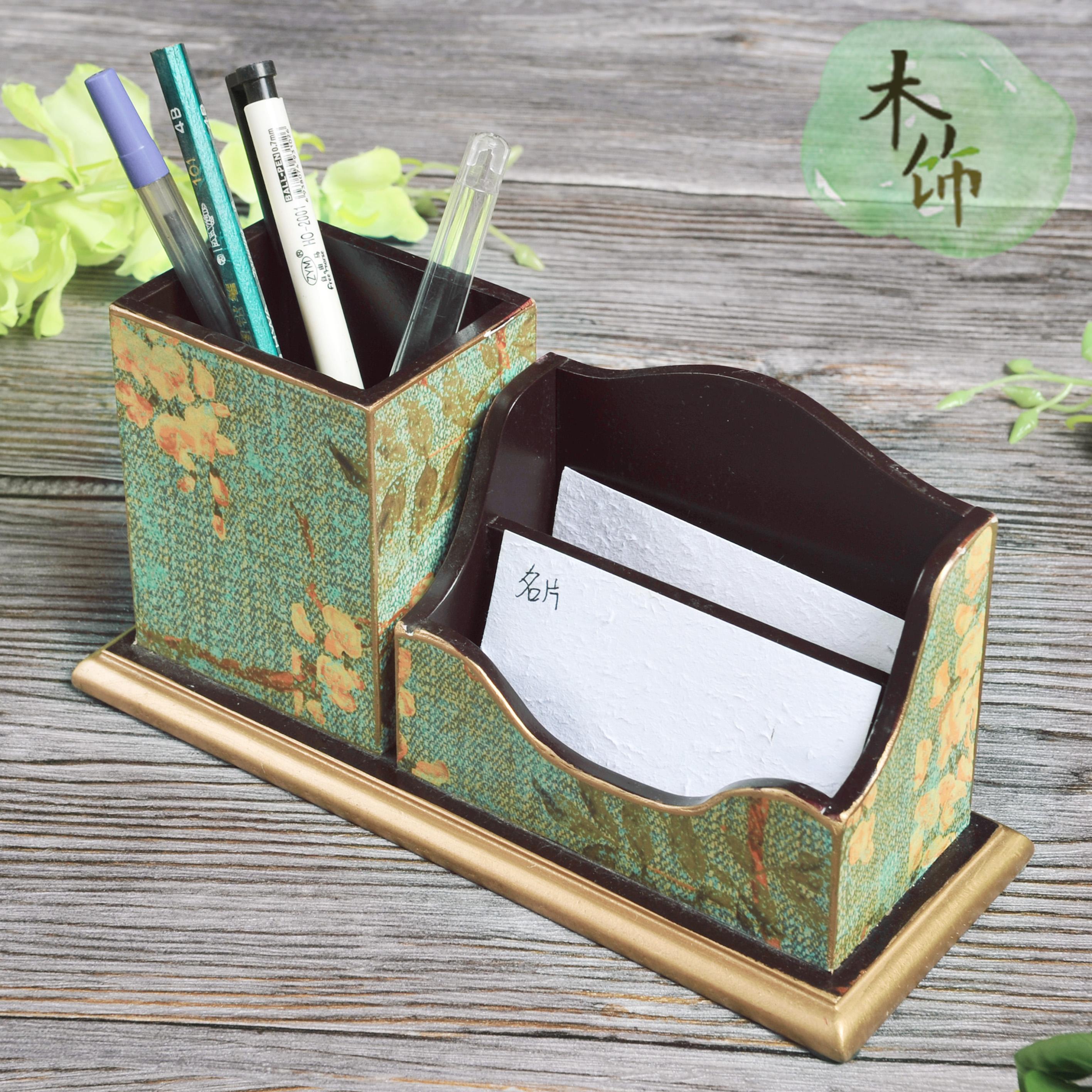 路易特價多功能名片木質筆筒桌面收納盒創意實木時尚辦公可愛復古韓版