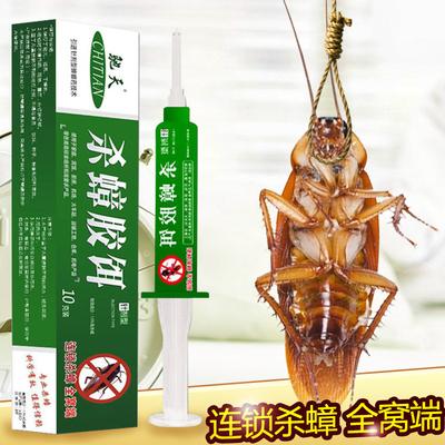 蟑螂药家用无毒蟑螂克星厨房强力室内无毒杀蟑饵剂全窝端宿舍