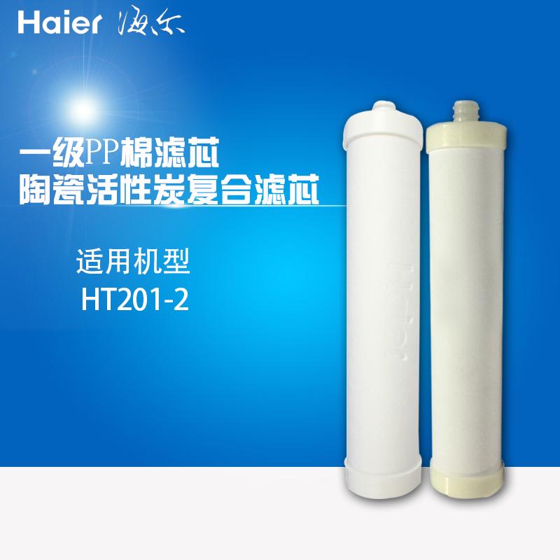 - to kompletne urządzenia do oczyszczania wody HT201-2PP oryginalne elementy ceramiczne elementy filtr złożone z bawełny
